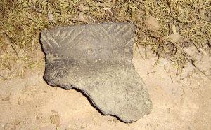 фрагмент-керамической-посуды-Бахмутинской-культуры