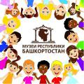 Афиша_Летний_отдых