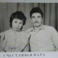 День семьи 022