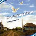 Копия ОФ-1582 Книга Кугэрченем
