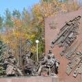Памятник труженикам тыла в парке Победы. Откр. 08.10.15