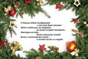 otkritka_03_08