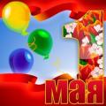 1_maya